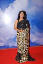 at Zee Marathi Gaurav Awards in BKC, Mumbai on 13th March 2015 (55)_550423eb39ca3.JPG