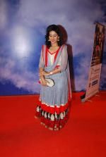 at Zee Marathi Gaurav Awards in BKC, Mumbai on 13th March 2015 (58)_550423ee65214.JPG