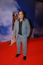 at Zee Marathi Gaurav Awards in BKC, Mumbai on 13th March 2015 (60)_550423f2d6c9f.JPG