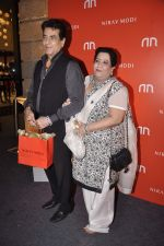 Jeetendra, Shobha Kapoor at Nirav Modi bouutie launch at Kala Ghoda on 14th March 2015 (69)_55055a6601a85.JPG