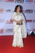 _Kunika at Shoorveer Awards in Mumbai on 14th March (17)_550558243aa73.JPG