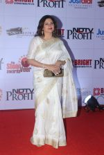 _Kunika at Shoorveer Awards in Mumbai on 14th March (19)_5505582bd6e4b.JPG