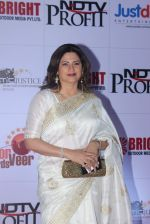 _Kunika at Shoorveer Awards in Mumbai on 14th March (20)_5505582eec3cf.JPG