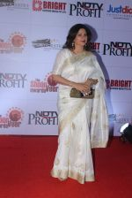 _Kunika at Shoorveer Awards in Mumbai on 14th March (18)_5505582708839.JPG