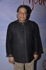 Anup Jalota at Unfaithfully Yours screening in St Andrews on 15th March 2015 (8)_5506aa4859738.JPG