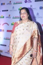 Anuradha Paudwal at Smile Foundation show with True Fitt & Hill styling in Rennaisance on 15th March 2015 (6)_5506abb68ba23.JPG