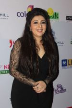 Archana Kochhar at Smile Foundation show with True Fitt & Hill styling in Rennaisance on 15th March 2015 (167)_5506abc458a2b.JPG