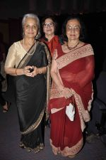 Helen, Asha Parekh, Waheeda Rehman at Unfaithfully Yours screening in St Andrews on 15th March 2015 (3)_5506a98b3c184.JPG