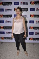 Shilpa Saklani at ken Ferns Summer Resort way 2015 collection bash in Phoenix Market City on 16th March 2015 (31)_5507ef64e9126.JPG