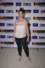 Shilpa Saklani at ken Ferns Summer Resort way 2015 collection bash in Phoenix Market City on 16th March 2015 (30)_5507ef63c5640.JPG