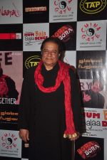 Anup Jalota at the launch of Anup Jalota & Pankaj Udhas_s song Zindagi from film Hum Baaja Baja Denge in Bandra on 17th March 2015 (10)_55094c68845be.JPG