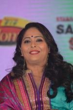 Geeta Kapoor at the launch of Zee TV_s Dance India Dance Super Mom in Mumbai on 17th March 2015 (47)_55094b5e8d7bf.JPG