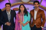 Govinda, Geeta Kapoor, Karan Wahi at the launch of Zee TV_s Dance India Dance Super Mom in Mumbai on 17th March 2015 (56)_55094ba3b8cfd.JPG