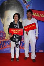 Madhushree at Hunterrr film premiere in Cinemax, Mumbai on 17th March 2015 (80)_55094cfec4b9f.JPG