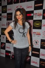 Preety Bhalla at the launch of Anup Jalota & Pankaj Udhas_s song Zindagi from film Hum Baaja Baja Denge in Bandra on 17th March 2015 (10)_55094c8b668e1.JPG