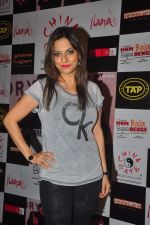 Preety Bhalla at the launch of Anup Jalota & Pankaj Udhas_s song Zindagi from film Hum Baaja Baja Denge in Bandra on 17th March 2015 (12)_55094c8f3cd49.JPG