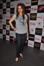 Preety Bhalla at the launch of Anup Jalota & Pankaj Udhas_s song Zindagi from film Hum Baaja Baja Denge in Bandra on 17th March 2015 (7)_55094c883e54e.JPG