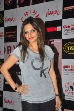 Preety Bhalla at the launch of Anup Jalota & Pankaj Udhas_s song Zindagi from film Hum Baaja Baja Denge in Bandra on 17th March 2015 (8)_55094c89e938b.JPG