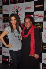 Preety Bhalla, Anup Jalota at the launch of Anup Jalota & Pankaj Udhas_s song Zindagi from film Hum Baaja Baja Denge in Bandra on 17th March 2015 (10)_55094c6c06e7d.JPG