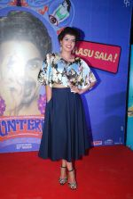 Veera Saxena at Hunterrr film premiere in Cinemax, Mumbai on 17th March 2015 (78)_55094e327d0ae.JPG