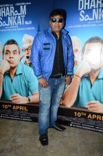 Anjjan Bhattacharya at the Press conference of Dharam Sankat Mein in Santacruz on 18th March 2015 (10)_550a9efa1fdea.JPG