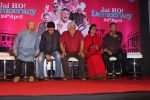 Benjamin Gilani, Om Puri, Seema Biswas, Annu Kapoor at Jai Ho Democracy trailor launch in The Club on 18th March 2015 (19)_550aa31cebcf6.JPG