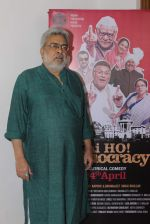 Ranjeet Kapoor at Jai Ho Democracy trailor launch in The Club on 18th March 2015 (8)_550aa30ec05db.JPG