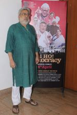 Ranjeet Kapoor at Jai Ho Democracy trailor launch in The Club on 18th March 2015 (9)_550aa310ddaea.JPG
