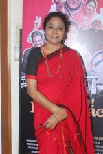 Seema Biswas at Jai Ho Democracy trailor launch in The Club on 18th March 2015 (5)_550aa3e14c02b.JPG