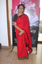 Seema Biswas at Jai Ho Democracy trailor launch in The Club on 18th March 2015 (6)_550aa34d1f636.JPG