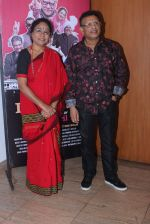 Seema Biswas, Annu Kapoor at Jai Ho Democracy trailor launch in The Club on 18th March 2015 (19)_550aa3875352a.JPG