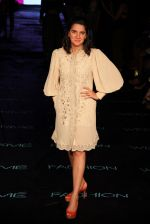 Shruti Seth on Day 1 at Lakme Fashion Week 2015 on 18th March 2015 (25)_550aa63f01053.JPG