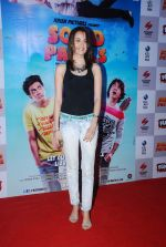 Vaishali Desai at Solid Patels trailer launch in Fun on 18th March 2015 (45)_550aabf7aaad9.JPG