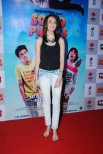 Vaishali Desai at Solid Patels trailer launch in Fun on 18th March 2015 (46)_550aabf95c498.JPG