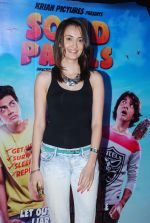 Vaishali Desai at Solid Patels trailer launch in Fun on 18th March 2015 (47)_550aabfcf039b.JPG