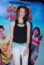 Vaishali Desai at Solid Patels trailer launch in Fun on 18th March 2015 (48)_550aabfeae991.JPG