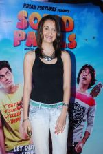 Vaishali Desai at Solid Patels trailer launch in Fun on 18th March 2015 (49)_550aac005ce13.JPG