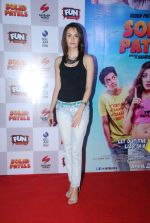 Vaishali Desai at Solid Patels trailer launch in Fun on 18th March 2015 (52)_550aac070d3c4.JPG