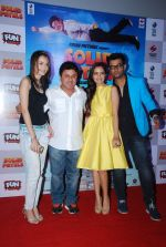 Vaishali Desai, Shazahn Padamsee, Ali Asgar at Solid Patels trailer launch in Fun on 18th March 2015 (72)_550aabcbc353c.JPG