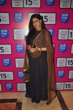 Genelia Deshmukh on Day 2 at Lakme Fashion Week 2015 on 19th March 2015 (135)_550c10ab49551.JPG
