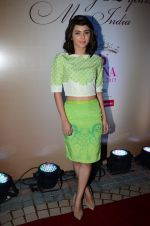 Madhurima Tuli at Femina bash in Trilogy on 19th March 2015 (116)_550c03120a5ed.JPG