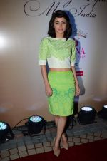 Madhurima Tuli at Femina bash in Trilogy on 19th March 2015 (118)_550c031465bba.JPG