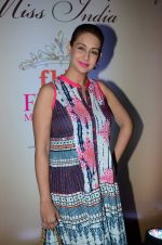 Preeti Jhangiani at Femina bash in Trilogy on 19th March 2015 (124)_550c034c45083.JPG