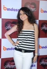 Rucha Gujarathi at screening of Bindass Tv Yeh Hai Aashiqui in Bonobo on 19th March 2015 (110)_550c01bfd22d6.JPG