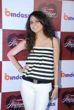 Rucha Gujarathi at screening of Bindass Tv Yeh Hai Aashiqui in Bonobo on 19th March 2015 (112)_550c01c29259c.JPG