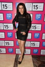Kehkashan Patel at Gauri Khan_s show for Satya Paul at LFW 2015 Day 3 on 20th March 2015 (138)_550d5b594ce93.JPG