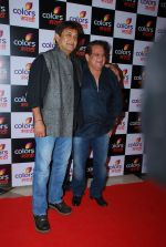 Mahesh Manjrekar at Colors Marathi launch in J W Marriott, Mumbai on 20th March 2015 (100)_550d58738c994.JPG