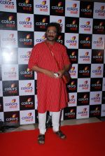 Milind Gunaji at Colors Marathi launch in J W Marriott, Mumbai on 20th March 2015 (63)_550d58850da72.JPG