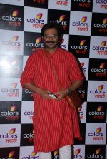 Milind Gunaji at Colors Marathi launch in J W Marriott, Mumbai on 20th March 2015 (64)_550d58878bc41.JPG