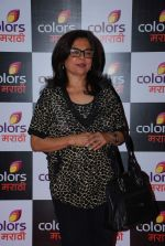 Reema Lagoo at Colors Marathi launch in J W Marriott, Mumbai on 20th March 2015 (68)_550d58a70b02d.JPG